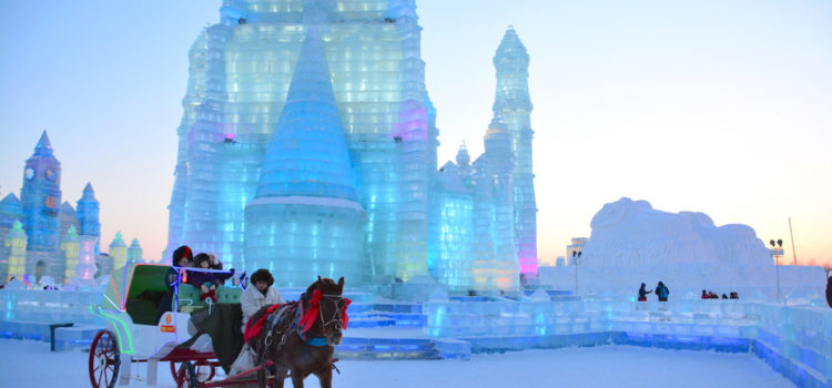 Ниски температури в Харбин