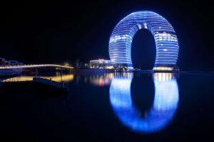 Хотелът Шератон Хучжоу
